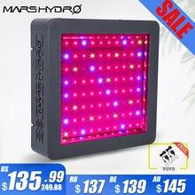 MarsHydro MarsII 400 LED Grow Light Full Spectrum 188W Draw Power for Indoor Medical Plant Veg Flower Stock in US,UK,AU,CA,GE.