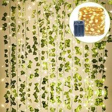 12 упаковок, Зеленые искусственные Плющ растения-гирлянды, Висячие со светодиодной веревкой, светильник для дома, кухни, сада, офиса, свадебн...