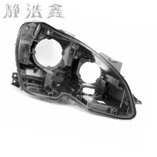 Headlight rear shell headlight base plastic black lampshade lens light rear cover  Behind the lampshade for Mercedes Benz  W204