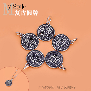 Jewelry DIY accessories material package 925 Sterling Silver vine pattern round card pendant ethnic boudoir Jewelry Necklace image