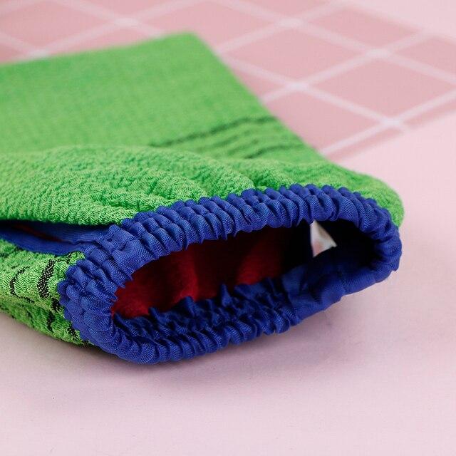 1 Pcs/Lot Bath Glove Korea Hammam Scrub Mitt Magic Peeling Glove Exfoliating Tan Removal Mitt Bath Brushes 2