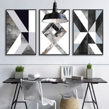 Wall Art Home Decor Canvas Nordic Print Abstract Geometric Black White Painting Modular Picture Posters Modern Living Room Frame(China)