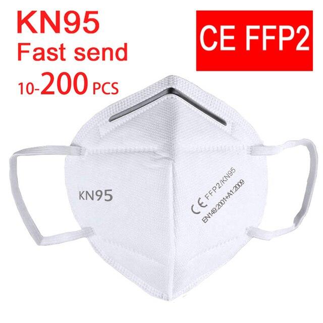 10-200 ffp2 face mask KN95 facial masks filter maske Mouth mask FFP2mask KN95mask anti dust mask mascaras mascarilla ventilation