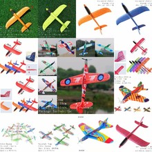 Plane-Model Aircraft-Airplane Throwing Hand-Launch Outdoor-Toys Glider-Inertial Foam