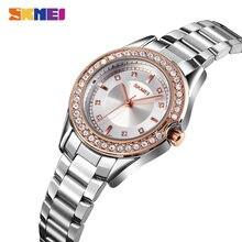 Часы наручные skmei женские кварцевые водонепроницаемые с браслетом