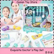 Children's Medical Kit Doctor Set Hospital Play Dentist Role-playing Games Dr. Nurse Educational Game Doctors Kid Toys For Girls