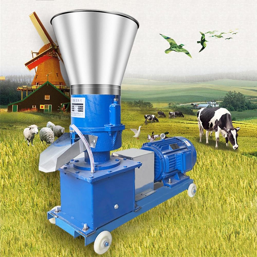 220V 380V Pellet Mill Multi-function Feed Food Pellet Making Machine Household Animal Feed Granulator 100kg/h-120kg/h