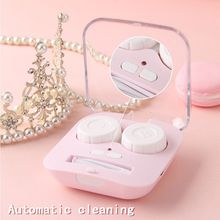 Women Portable Home Contact Lens Case Mini Washing Box Lady