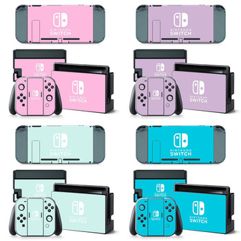 Customized high quality fashion skin decal stickers Suitable for Nintendo Switch 1