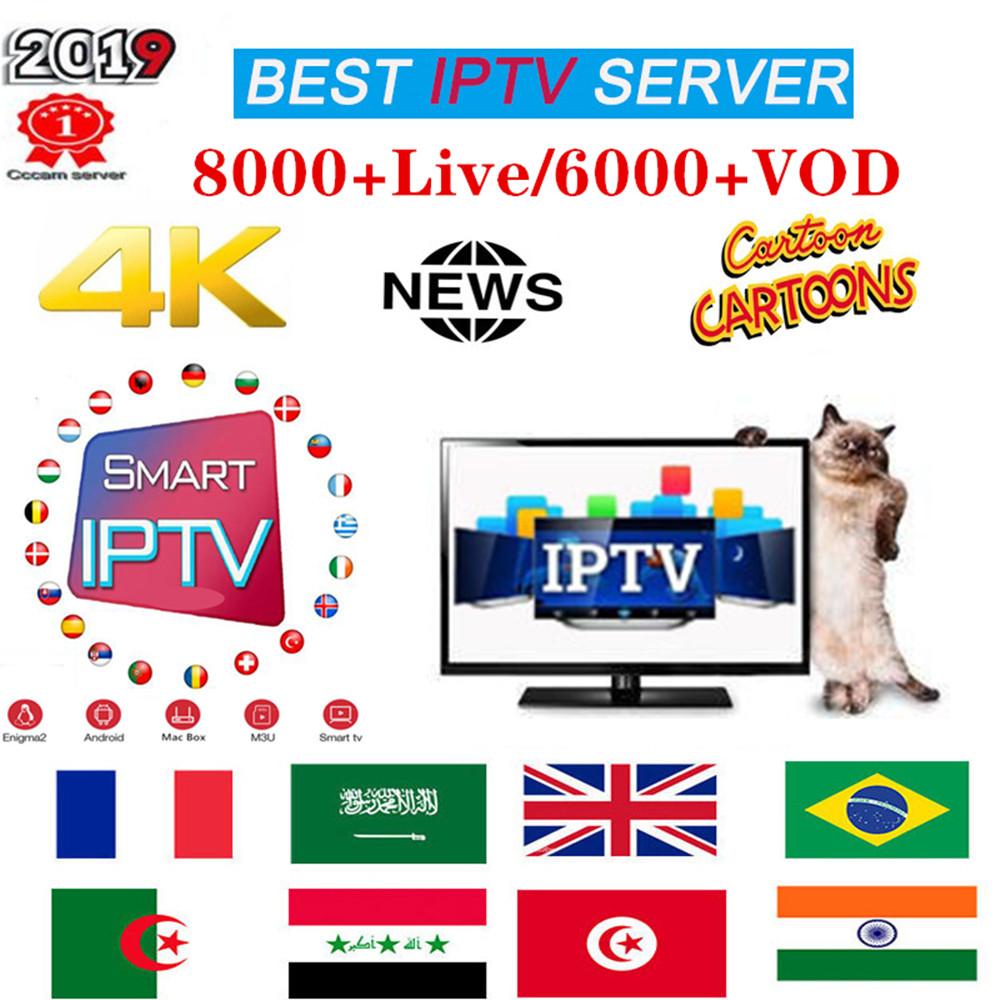 Premium IP TV Subscription IPTV Spain M3u 1 Year With 8000+ Live TV & 8000+ Spanish VOD Movies HD World Europe List IPTV Server