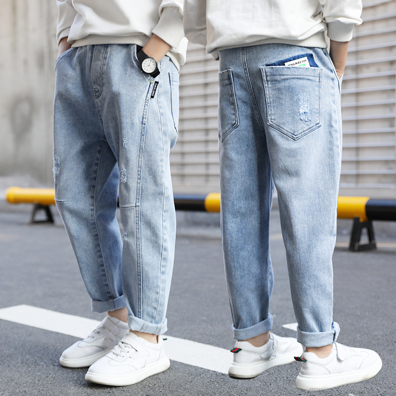 Boys Casual All-Match Jeans