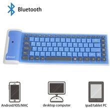 HUAJI Wireless Bluetooth Portable Regular Waterproof Roll Up Silicon Flexible Foldable Keyboard for Android iOS Tablet Ipad Keyboard Blue Elegant