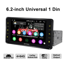 Multimedia-Player Dvr-Accessories Universal-Head-Unit Car-Radio Rear-View-Camera Din Android