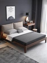 Louis moda vento nórdico puro cama moderno simples toda a madeira maciça 1.8m cama de faia quarto principal duplo