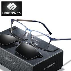 Prescription Eyeglasses Frame Myopia Magnet Clip On Glasses Frame Men Optical Polarized Magnet Clip On Sunglasses Men Rectangle