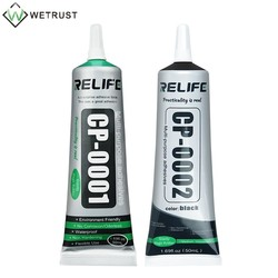 RELIFE 50ml CP-0001 Transparent Adhesive Clear Liquid Glue CP-0002 Black glue Mobile Phone Frame Repair LCD Screen Glass Glue