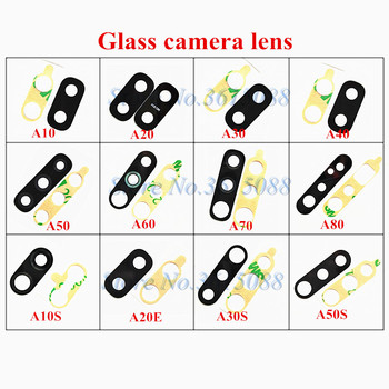1x New back camera glass lens with adhesives for Samsung Galaxy A10 A10S A20 A20E A30 A30S A40 A50 A50S A60 A70 A80 image