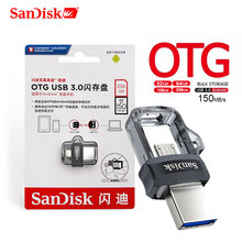 Original Sandisk SDDD3 Extreme high speed 150M/S PenDrive 32GB OTG USB3.0 128GB Dual OTG USB Flash Drive 64GB Pen Drive 16GB genuine original sandisk ultra usb3 1 z800 usb flash drive 128gb 64gb pendrive 32gb 16gb pen drive support official verification