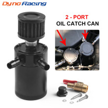 Universal Racing Baffled Aluminum 2-Port Oil Catch Can Tank With Drain Valve Breather Filter Air Oil Separator BX101845-BK