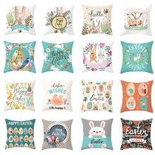 Pillow Sofa Car-Cushion-Cover Funda Easter Rectangular Print Home-Decor Rabbit 45--45cm-Case
