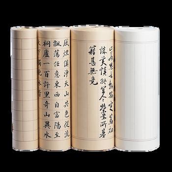 Pół dojrzały papier Xuan chiński papier kaligraficzny z siatkami zagęścić chiński pulpa bambusowa Xuan papier dla początkujących Riisipaperi tanie i dobre opinie suvtoper CN (pochodzenie) Half Ripe Xuan Paper 0 35*20m 0 35*50m 0 35*100m