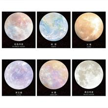 Creative Cute Kawaii Space Planet Sticky Notes Mini Memo Pad Stationery Office School Supplies Label Stickers For Kids
