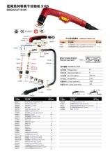S105 Trafimet Typ OEM Plasma Schneiden Taschenlampe 6M Mit Zentral Adapter 100A 1PCS