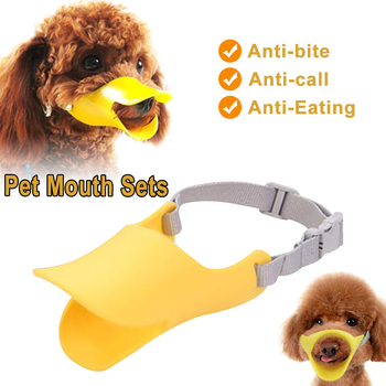 Novelty Design Dog Muzzle Silicone Adjustable Dog Mouth Muzzle For Dogs Cute Duck Anti-bite Dog Bark Stop Supply image