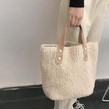 Fashion Solid Color Wool Women Hand Bags Autumn Crossbody For Clutch Shoulder Lamb Hair Chain Bag