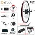 36V 250W eBike Kit задняя Кассетная передача Мотор Ступицы Колеса 20 26 28 LCD3 LCD8 USB дисплей электрический велосипед e-велосипед конверсионный комплект