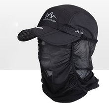 Quick-drying 1pc Outdoor Sports Hiking Visor Hat UV Protection Face Neck Cover Fishing Sun Protect Cap Outdoor Protective Hat outdoor sport hiking camping visor hat uv protection face neck cover fishing sun protcet cap
