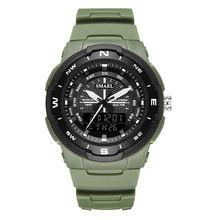 Smael мужские часы модные спортивные кварцевые армейские зеленые