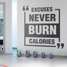 Exercise Vinyl Stickers, Gym Wall Decal, Workout Fitness Art Stickers,Motivational Quote Wall Decoration  A726 gym fitness wall sticker motivational quote vinyl art decal removable home room decor