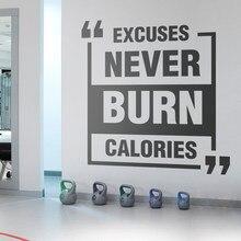 Exercício adesivos de vinil, ginásio decalque da parede, treino fitness arte adesivos, citação motivacional decoração de parede a726