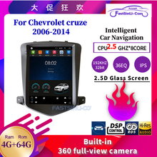 64GB Car Android Multimedia Player radio for Chevrolet Cruze 2006 2014 GPS Navigation Vertical screen 2