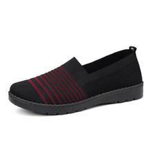 2020 Summer Flat Shoes Women Knitted Mesh Breathable Casual Loafers Female Slip On Ballets Shallow Walking Mother Shoes 168(China)