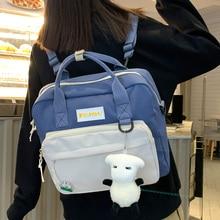 DCIMOR New Multifunctional Women Backpack Teenage Girl Ring Buckle Portable Travel Bag Female Small Schoolbag Lovely Book Bag