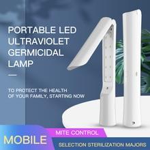 Rechargeable Handheld UVC Lamp Sterilizer Germicidal UV Lamp Portable Sterilize UV-C Light Ultraviolet Bacterium Disinfection