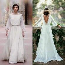 Уникальные Белые Свадебные платья а силуэта с открытой спиной