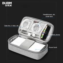 Защитный Дорожный Чехол BUBM для внешнего аккумулятора 30000 мАч