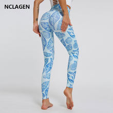 Nclagen Yoga Broek Hit Underpant Vrouw Fonds Hoge Taille Tot Heup Split Joint Broek Gym Naadloze Leggings Sport Fitness Naadloze(China)