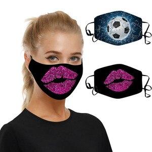 Дышащая хлопковая маска для лица, ветрозащитная дышащая маска для лица, маска для лица, маска # W