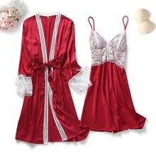 Соблазнительный Шелковый атласный комплект ночной рубашки женское