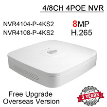 8MP 4CH 8CH 4 POE NVR NVR4104 P 4KS2 NVR4108 P 4KS2 H.265 4/8 Channel Smart 1U 4K&H.265 Lite Network Video Recorder with logo