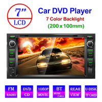 Universal 2Din 7 inch Car DVD Player GPS Radio BT Head Unit Stereos Mirror link Steering wheel Control MP4