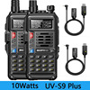 2 pièces BaoFeng UV-S9 Plus 10W double bande Radio bidirectionnelle (136-174MHz VHF et 400-520MHz UHF) prend en charge le talkie-walkie de charge USB