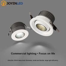 Светодиодный светильник с регулируемой яркостью белый ультратонкий