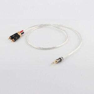 Odin posrebrzany kabel RCA 2RCA do 3.5mm kabel Audio radio HiFi AUX złącze RCA 3.5 Y Splitter do wzmacniaczy Audio kino domowe
