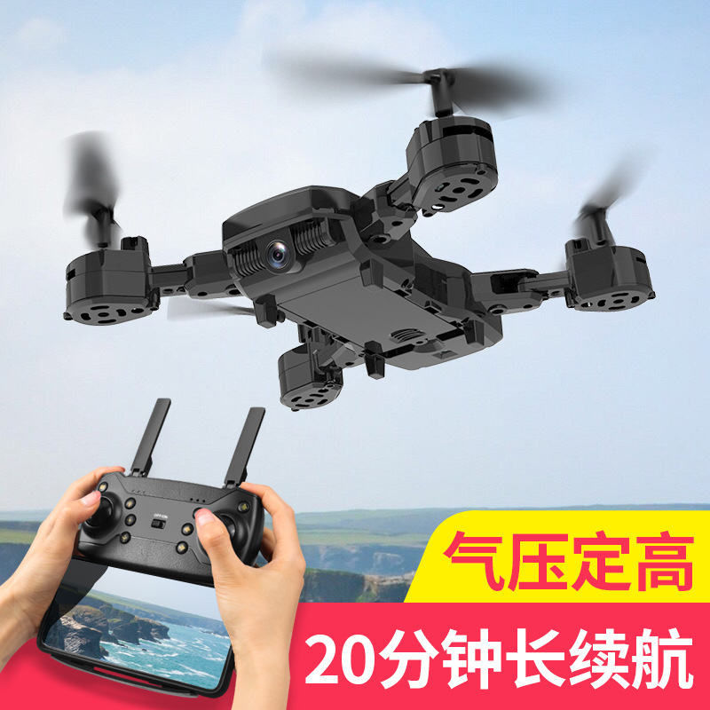 Online Celebrity Folding Unmanned Aerial Vehicle Ultra-long Life Battery Set High Gesture Photo Shoot Remote Control Aircraft Ae