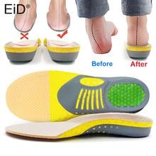 Premium Orthotic wkładki żelowe do obuwia ortopedyczne płaskostopie zdrowie podeszwa Pad dla wkładka do butów sklepienie łukowe Pad dla podeszwy fasciitis Unisex